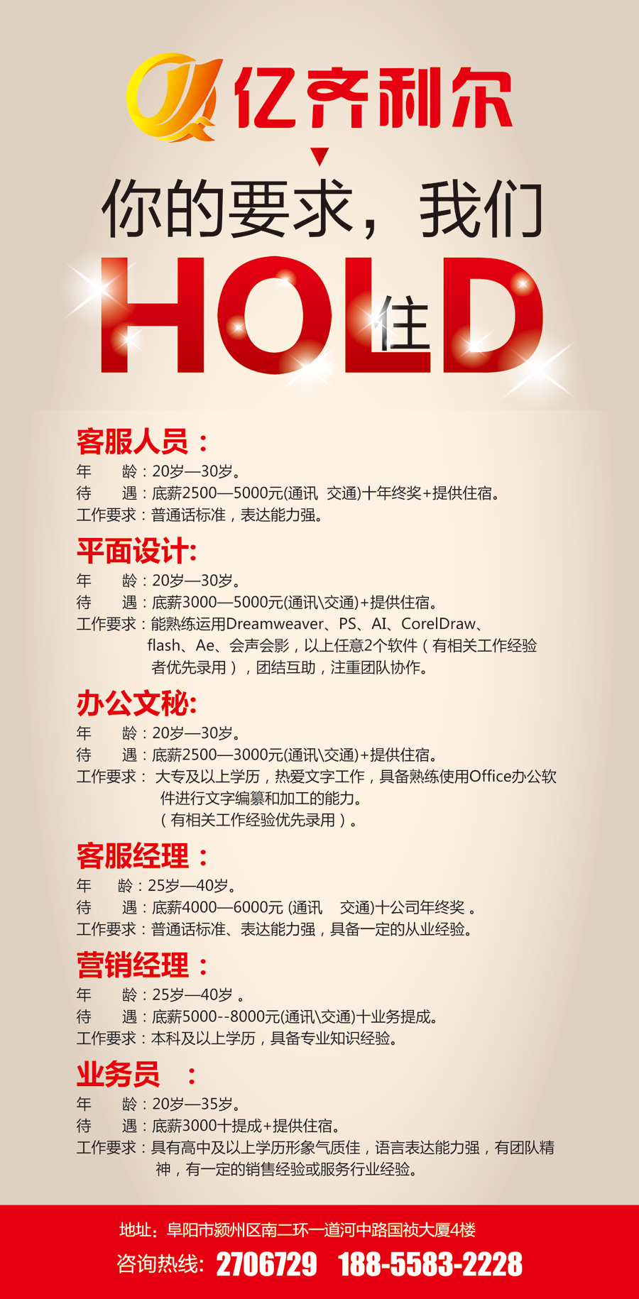 http://imgs.yiqilier.com/shop/article/05197316706433160.png