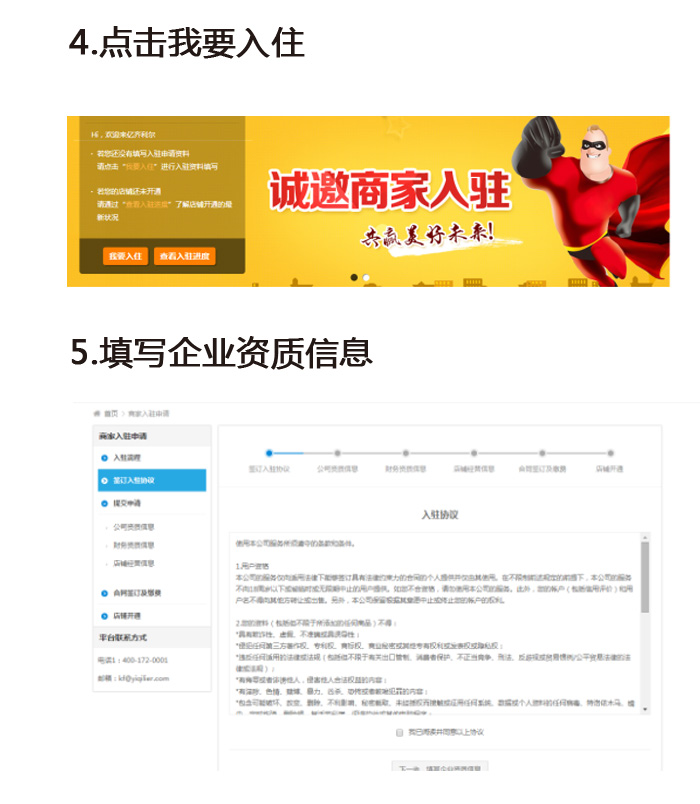 http://imgs.yiqilier.com/shop/article/05352037586344361.jpg